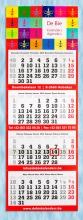 Terminic wandkalender